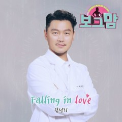 Borg Mom OST Part.4 - Kim Sung Ri