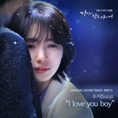 While You Were Sleeping OST Part.4