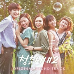 Age Of Youth 2 OST