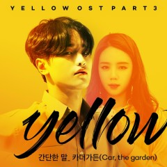 Yellow OST Part.3 - Car, The Garden