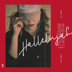 Hallelujah (Single) - Jimin