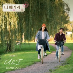The Package OST Part.4 - JB, Jackson Wang