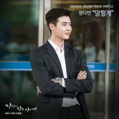 While You Were Sleeping OST Part.11