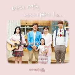 The Love That's Left OST