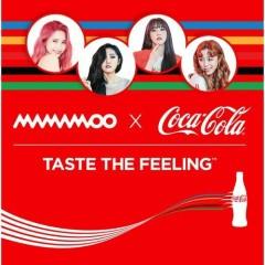 Taste The Feeling (Single)