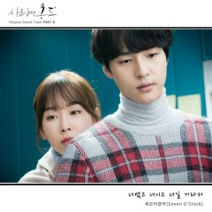 Temperature Of Love OST Part.9 - Seven O'Clock