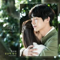 Temperature Of Love OST Part.10