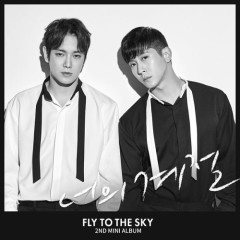 Your Season (Mini Album) - Fly To The Sky
