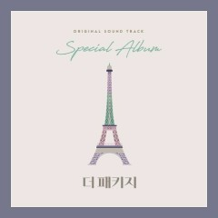 The Package Special OST (CD2)