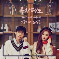 Childlike (Single) - SOHEE, Kim Sang Gyun