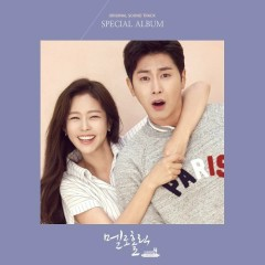 Meloholic Special OST