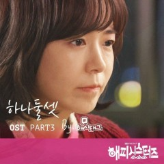 Happy Sisters OST Part.3