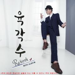 Rebirth (Single)