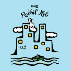 Square (Single) - Rabbit Hole