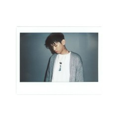 Be By My Side (Single) - Crush