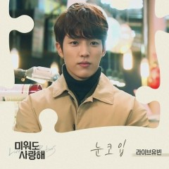 Love Returns OST Part.8