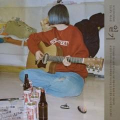 Diary (Mini Album) - Park So Eun