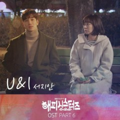 Happy Sisters OST Part.6