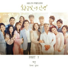 My Golden Life OST Part.7 - Min Chae