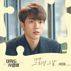Love Returns OST Part.9 - Woo Eun Mi