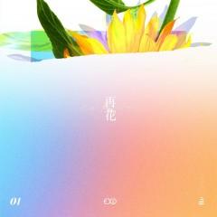 [Re:flower] PROJECT #1 (Single)