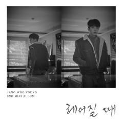 Bye (EP) - Jang Woo Young