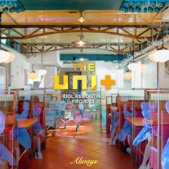THE UNI+ G STEP 1 (EP)