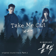 Black OST Part.1 - Nam Tae Hyun