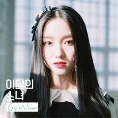 Go Won (Single) - Loona