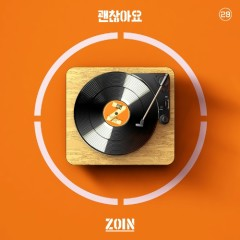 It's Okay (Single) - Zoin
