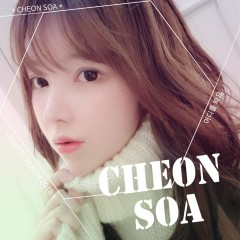Where To Look (Single) - Cheon Soa