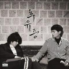 Falling Blossoms (Single) - Min Kyung Hoon, Heechul