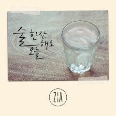 Have A Drink Today (Single)