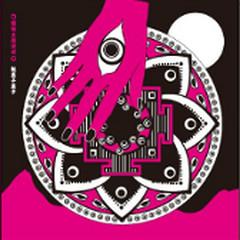 煩悩五段活用 (Bonnou 5dan Katsuyou) - Dagashi Kashi