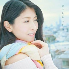 Aitakatta Sora - Chihara Minori