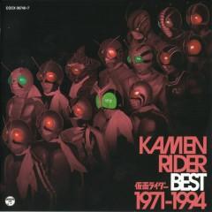 Kamen Rider Best 1971-1994 (CD3)