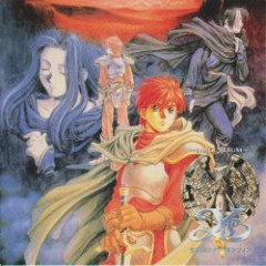 Image Album Ys V Ushinawareta Suna no Miyako Kefin