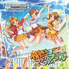 THE IDOLM@STER CINDERELLA GIRLS STARLIGHT MASTER 14 Jounetsu Fan Fanfare