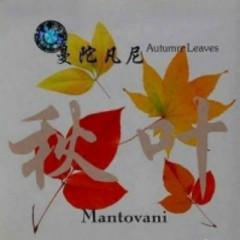 Autumn Leaves - Mantovani