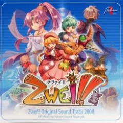 Zwei!! Original Sound Track 2008 CD2 - Falcom Sound Team JDK