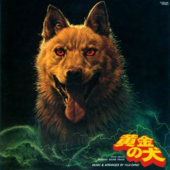 The Golden Dog (Ougon No Inu) OST (Score)