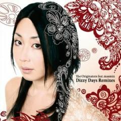 Dizzy Days Remixes - Sevensenses Recordings