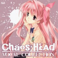 CHAOS;HEAD vocal collection CD2