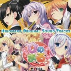 Hinomaru Original Sound Tracks