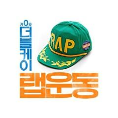 Rap Movement