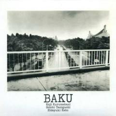 Baku (Blind) - Spiral Life