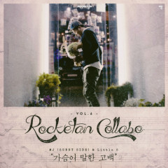 Rocketan Collabo Vol.6 - MJ, Little S