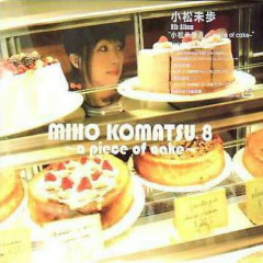 小松未歩 8 ~a piece of cake~ (Komatsu Miho 8 ~a piece of cake~)