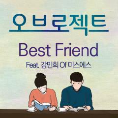 OBroject's Best Friend - O Broject