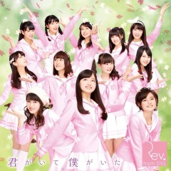 Kimi ga Ite Boku ga Ita / Ai Girl - Rev.from DVL